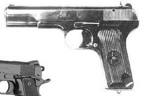 اسلحه هاي روسي